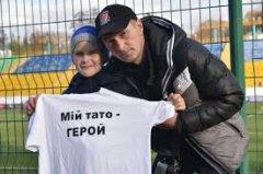 """Клуб """"Шахтар"""" заборонив дітям учасників АТО вийти на поле у футболках """"Мій тато - герой"""""""