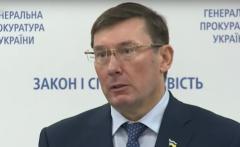 Акції Саакашвілі фінансувались за рахунок Курченка – Луценко