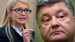 Тимошенко вже випереджає Порошенка у президентському рейтингу