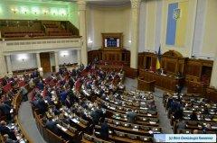 Рада прийняла закон про порядок встановлення лічильників на газ