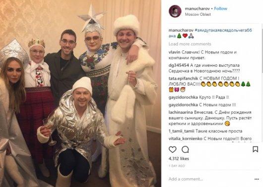 Вєрка Сердючка на Новий Рік розважала гостей у Росії