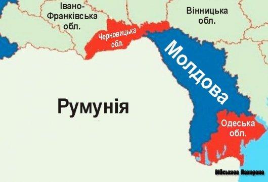 Молдова у складі Румунії: як не числом, так вмінням