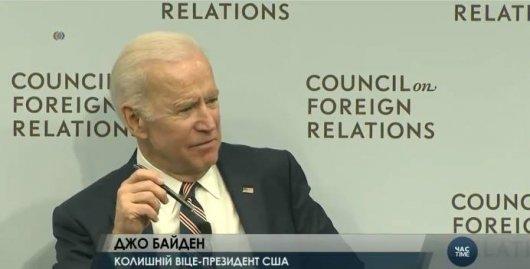 """Віце-президент США назвав Генпрокурора України """"сучим сином"""""""