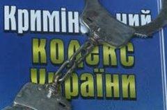 Менше години знадобилося буковинським поліцейським для розкриття крадіжки та затримання злодіїв