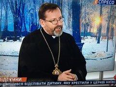 Глава УГКЦ про церковний скандал у Запоріжжі: «Не тільки можна, а й потрібно молитися за членів інших Церков»