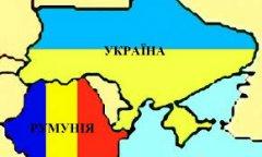 Юрій Черней про Румунію і Україну