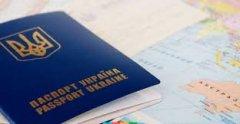 Українців просять не їхати до Сирії, Лівії, Ємену, Сомалі і Росії.