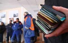 Торік чернівецькі податківці працевлаштували 717 «нелегалів»
