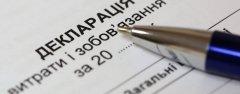 Увага! Для отримання податкової знижки необхідно подати декларацію до 31 грудня 2018 року