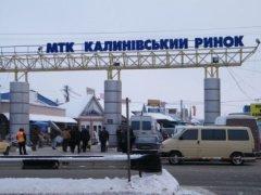 Раптова смерть в Чернівцях на Калинівському ринку