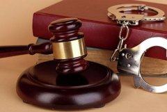 Буковинців, які напали на служитиля Феміди судитимуть
