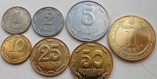Українці і не здогадуються, яке багатство лежить у них в гаманцях