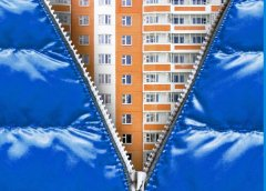 У Чернівецькій області діє Програма з енергозбереження і енергоефективності