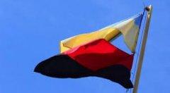 Про підняття червоно-чорного прапора та використання у Чернівцях укрмови
