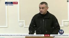 Російські спецслужби планували підпал двох румунських шкіл на Буковині