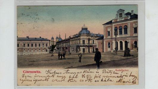 Центр музичного життя Буковини: Музичне товариство або Філармонія у Чернівцях