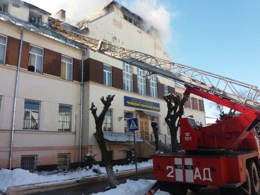 Подробиці пожежі Чернівецького транспортного коледжу