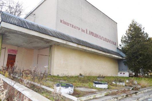 Кіцманські хруні зробили смітник з кінотеатру імені Івана Миколайчука