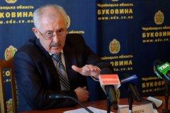 Губернатор Буковини має проблеми