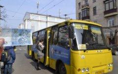 У Чернівцях перевізники вимагають підвищити вартість проїзду до 5 гривень