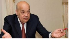 Геннадій Москаль зробив емоційну заяву! «Що за дебіл це написав? Це Президент України»
