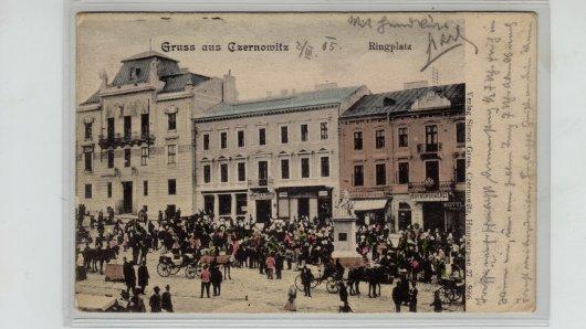 Центральна площа Чернівців