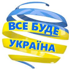"""У Львові створюють """"чорну мапу"""" закладів, де грає російська попса"""
