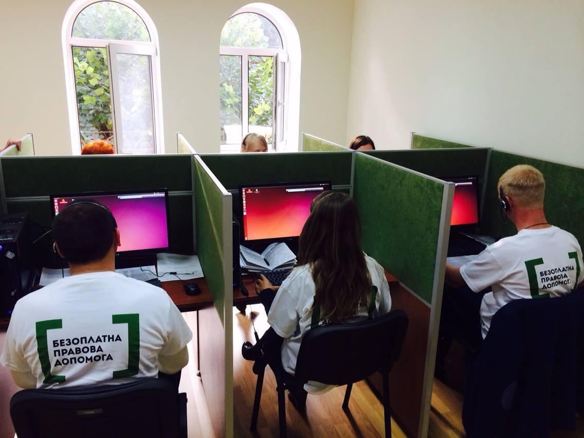Контактний центр системи БПД має офіс у Чернівцях