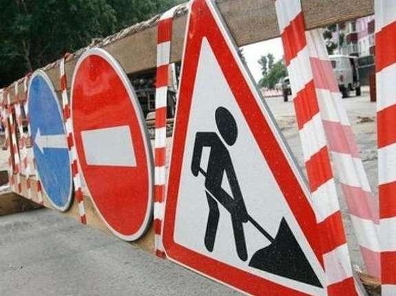 У Чернівцях повністю перекрито рух транспорту по вулиці Руській в районі Зеленої